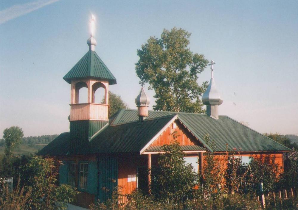 Храм Рождества св. Иоанна Крестителя